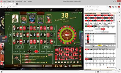 Рулетка на wmr 0, 1коп ограбление казино с бредом питом смотреть онлайн в хорошем качестве